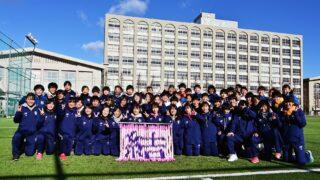 サッカー 高校 藤枝 順心 藤枝順心4発、2年連続8強 全日本高校女子サッカー あなたの静岡新聞